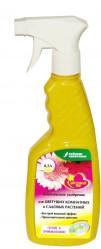 Чудо-спрей  для Цветущих растений фл.0,5л. Буй