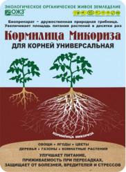 Микориза для корней универсальная (пак.1л.) БашИнком