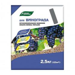 Буйские удобрения  Виноград ОМУ (дой-пак 2,5кг.)