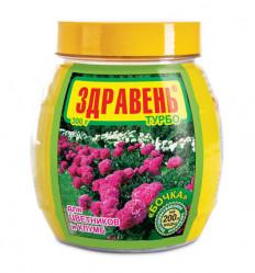 Здравень Цветники и Клумбы Турбо (банка 300гр.)
