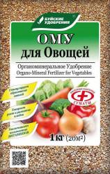 Буйские удобрения  Овощи ОМУ (пак.1кг.)