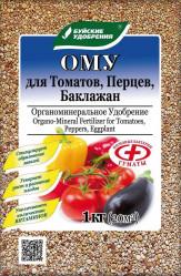 Буйские удобрения  Томаты, перцы, баклажаны ОМУ (пак.1кг.)