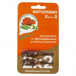 Фитолавин (2шт. х 2мл.) ЗАС