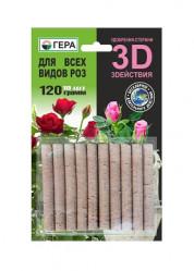 ГЕРА 3D - палочки  для Роз (120гр.)