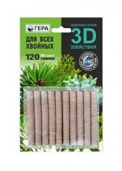 ГЕРА 3D - палочки  для Хвойных (120гр.)