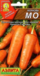 Морковь Мо 2гр. (Аэлита)