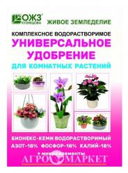 Бионекс-Кеми 18:18:18 Универсал для комн.растений (пак.50гр.) Башинком