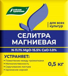Магниевая селитра (пак. 0,5кг.) Буйские удобрения