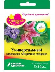 Цветочный Рай Ампулы  Универсальный (5шт.х 10мл.) Буй