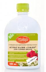 Гумат калия СУФЛЕР Садовые цветы  фл.500мл.