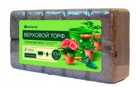 Торфобрикет БиоМастер  Торф Верховой раскисленный 10л.