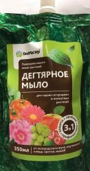 Дегтярное мыло БиоМастер фл.350мл.