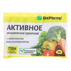 БиоМастер  Активное органическое удобрение (пак.25гр.)