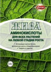 Жива аминокислоты  для всех Растений (пак. 10гр.)  Ортон