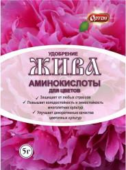 Жива аминокислоты  для Цветов (пак. 5гр.)  Ортон