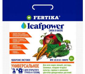 Фертика Leaf Power  Универсальное (пак. 50гр.)