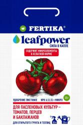 Фертика Leaf Power  для Пасленовых культур (пак. 15гр.)