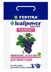 Фертика Leaf Power  для Винограда (пак. 15гр.)