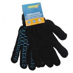 Перчатки Praktische Home, х/б, 5 нитей, 10класс с ПВХ, Волна черные
