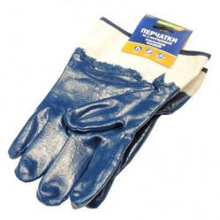 Перчатки Praktische Home, нитриловые манжет крага полный облив G-120