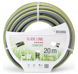 Шланг REHAU  Slide Line 1/2' (13мм)  20м. арт.10975961600