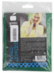 Дождевик Green Apple  M-L  GADO01-1