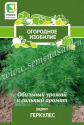 Укроп Геркулес 3гр. Огородное изоб. (Поиск)