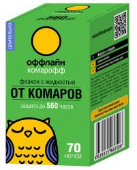 КОМАРОФФ оффлайн Длительно  Комплект 70 ночей без запаха (фл.45мл.)