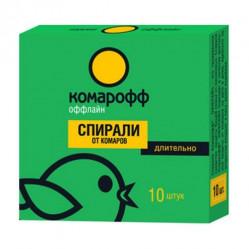 КОМАРОФФ оффлайн Длительно  Спирали от комаров (10шт./уп.)