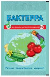 Бактерра (пак.30гр.) ВХ
