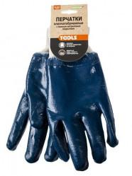 Перчатки Praktische Home, нитриловые манжет резинка полный облив G-121