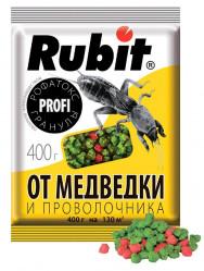 Рубит Рофатокс гранулы от Медведки и проволочника Профи (пак.400гр.)