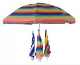 Зонт 2,4м. арт.WRU052