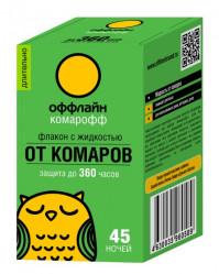 КОМАРИКОФФ оффлайн Бережно Жидкость 45 ночей без запаха (фл.30мл.)