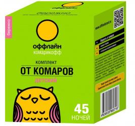 КОМАРИКОФФ оффлайн Бережно Комплект 45 ночей без запаха (фл.30мл.)