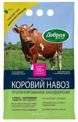 Коровий навоз гранул. Добрая сила  (пак.2кг.)