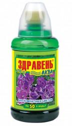 Здравень Аква Комнатные цветы  фл.250мл.