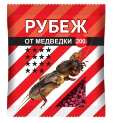 РУБЕЖ от медведки (пак.200г.)  ВХ