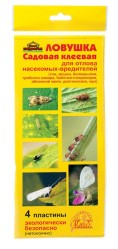 Ловушка клеевая от белокрылки (4шт./уп.)  ВХ