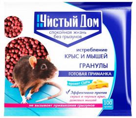 Чистый Дом  Гранулы с запахом СЫРА  (мыши,крысы,полевки) (пак.125гр.)