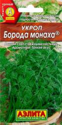 Укроп Борода монаха 3гр. (Аэлита)
