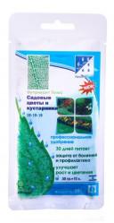 Нутривант Плюс Садовые цветы и кустарники 19-19-19  (пак.30гр.)