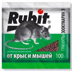Рубит Зоокумарин+ гранулы (сырный) (пак.100гр.)