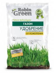 Robin Green  от пожелтения газона  (пак.2,5кг)
