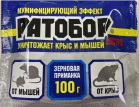Ратобор (зерновая приманка) Экстра  (пак.100г.) ВХ