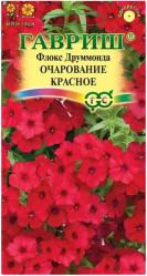 Флокс Очарование красное, Друммонда* 0,05 г (Гавриш)