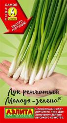 Лук репчатый Молодо-зелено 0,5г.(Аэлита)