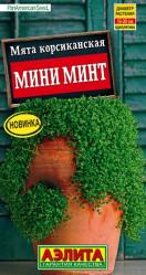 Мята корсиканская Мини минт (Аэлита)