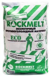 Противогололед.мат-л Rockmelt ECO (до -20C) (пак.20кг.)