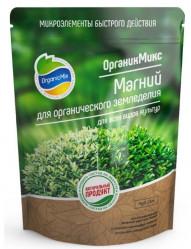 Магний ОрганикМикс для органического земледелия (пак.350гр.)